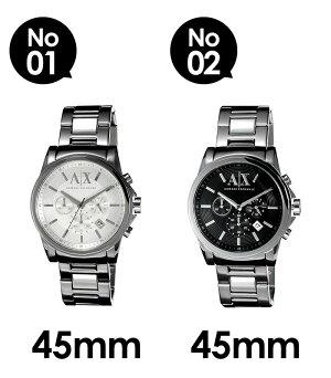 アルマーニエクスチェンジ腕時計ArmaniExchange時計ArmaniExchange腕時計アルマーニエクスチェンジ時計クロノグラフメンズ/ブラックAX2084[エレガントカジュアル]【楽ギフ_包装】