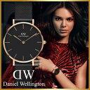 【安心5年長期保証】ダニエルウェリントン 腕時計[DanielWellington 時計]ダニエル ウェリントン/クラシック ペティッ…