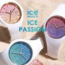 【5年保証対象】アイスウォッチ 腕時計[ICEWATCH 時計]アイス ウォッチ[ICE WATCH] アイス パッション ICE PASSION レディース/...