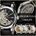 【信頼のジャパンブランド】【機械式腕時計】ブルッキアーナ 腕時計[ BROOKIANA 時計 ]メンズ[革 ベルト/レザー ベル…