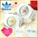 【ペア価格】ペアウォッチ アディダス 腕時計[adidas 時計]アディダス 時計[adidas originals 腕時計]アディダス オリジナルス 時計[adidasoriginals 腕時計]メ