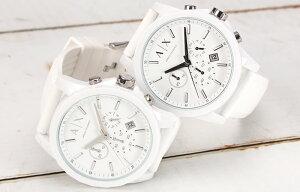 アルマーニエクスチェンジ腕時計[ArmaniExchange時計]アルマーニエクスチェンジ時計[ArmaniExchange腕時計]メンズレディース[人気/ブランド/ラバーベルト/ブラック/ホワイト/恋人/カップル/ペアウォッチ/お揃い/人気/夫婦/ペアルック/記念/結婚][送料無料]