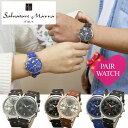 【ペア価格】ペアウォッチ サルバトーレマーラ 腕時計 SalvatoreMarra 時計 サルバトーレ マーラ 時計 Salvatore Marra 腕時計 メンズ レディース 正規品 人気 ブランド