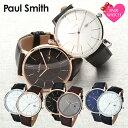 【ペア価格】ペアウォッチ ポールスミス 腕時計 PaulSmith 時計 ポール スミス ペア Paul Smith メンズ レディース レザー ベルト 革 シンプル 薄型 ブランド プレゼント 恋人