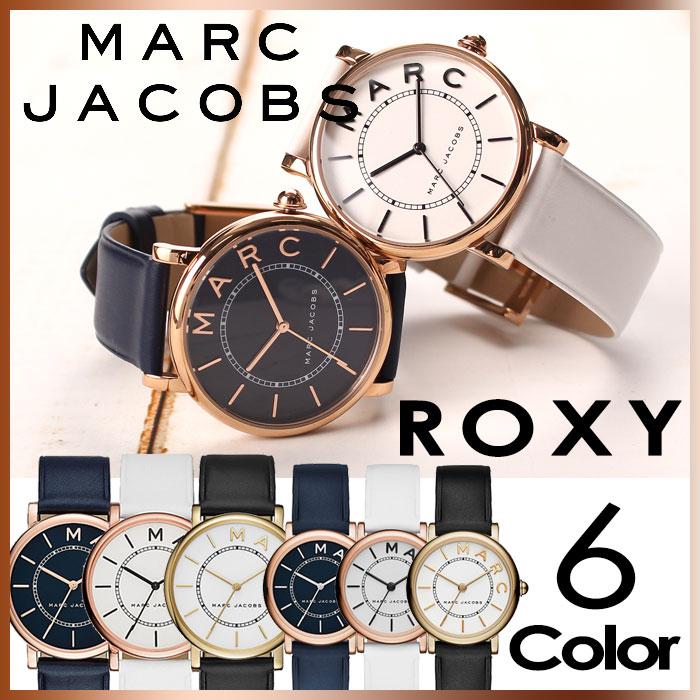 マークジェイコブス 時計 MARCJACOBS マークジェイコブス 腕時計 MARC JACOBS マーク ジェイコブス ロキシー ROXY レディース MJ1534 MJ1561 マークバイマークジェイコブス 人気 ブランド プレゼント ギフト レザーベルト 革 ベルト ネイビー ブルー ホワイト 送料無料