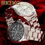 セイコー腕時計SEIKO時計セイコー時計SEIKO腕時計セイコー腕時計SEIKO時計セイコー時計SEIKO腕時計メンズ[正規品人気ビジネス防水激安クロノグラフプレゼントギフト祝い海外モデル逆輸入][mpw]