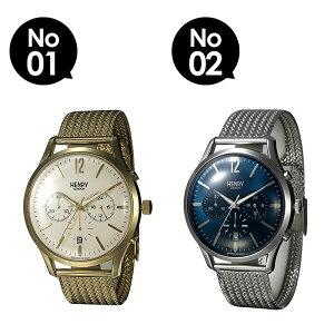 ヘンリーロンドン時計【41mmケース】[HENRYLONDON時計]ヘンリーロンドン腕時計[HENRYLONDON腕時計]ウェストミンスターメンズ/ホワイト[人気/ブランド/アンティーク/ヴィンテージ/ペア/ペアウォッチ/シンプル/メタルベルト/メッシュ/プレゼント/ゴールド][送料無料]