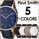 ポールスミス 腕時計[PAULSMITH 時計]ポール スミス 時計[PAUL SMITH 腕時計]トラック TRACK 42MM メンズ[人気/おしゃ…