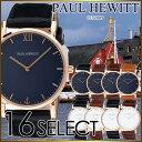 ポールヒューイット 腕時計【36mmケース】[PaulHewitt 時計]ポール ヒューイット 時計[Paul Hewitt 腕時計] セラー ラ…