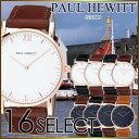 ポールヒューイット 腕時計【39mmケース】[PaulHewitt 時計]ポール ヒューイット 時計[Paul Hewitt 腕時計] セラー ラ…