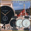 ポールヒューイット 腕時計【38mmケース】[PaulHewitt 時計]ポール ヒューイット 時計[Paul Hewitt 腕時計] シグニチ…