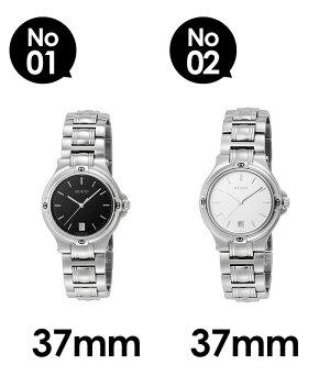 グッチ腕時計[GUCCI時計]グッチ時計[GUCCI腕時計]9045メンズ/レディースYA090304YA090318YA090506[人気/ブランド/防水/高級/プレゼント/ギフト/メタルベルト/シルバー/ホワイト/ペアウォッチ/ユニセックス][送料無料]
