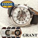 フォッシル 腕時計 FOSSIL 時計 フォッシル 時計 FOSSIL 腕時計 グラント GRANT メンズ ME3099 ME3102 ME3101 ME3100 人気 ブランド 防水 機械式 自動
