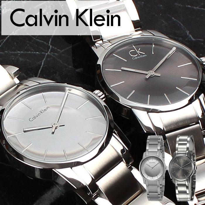 カルバンクライン 腕時計 CalvinKlein 時計 カルバン クライン 時計 Calvin Klein 腕時計 シティ CITY レディース K2G231.48 K2G231.61 人気 ブランド シーケー スイス メタル プレゼント ギフト シンプル シー ケー CK ck 時計 グレー ミラー 送料無料[ 父の日 ]