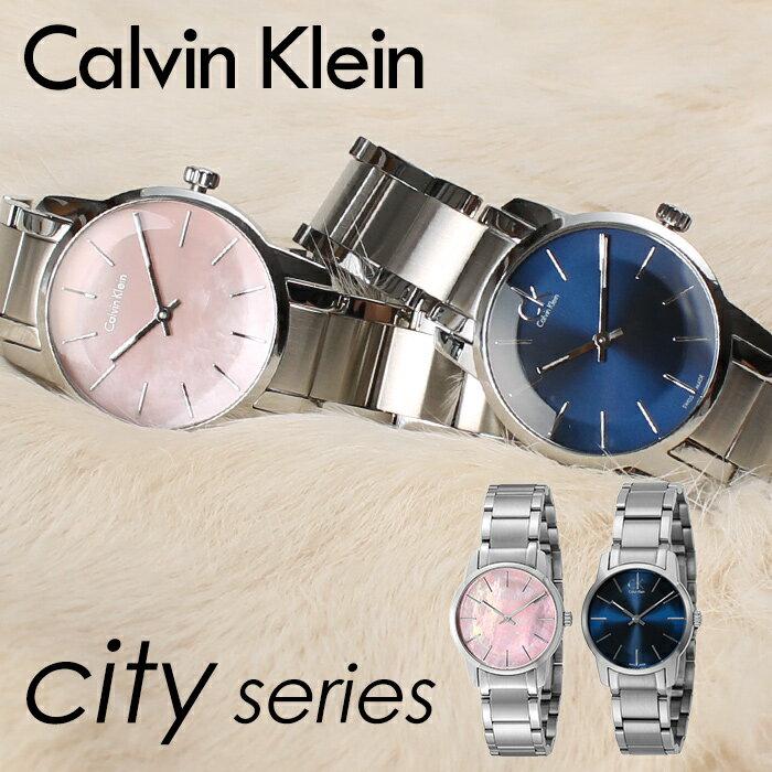 カルバンクライン 腕時計 CalvinKlein 時計 カルバン クライン 時計 Calvin Klein 腕時計 シティ CITY レディース K2G231.4N K2G231.4E 人気 ブランド シーケー スイス メタル プレゼント ギフト ブルー ピンク シンプル シー ケー CK ビジネス ck 時計 送料無料