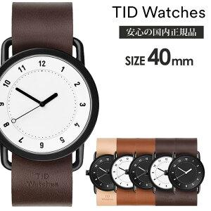 【安心の国内正規品】【長期5年保証対象】ティッドウォッチ腕時計[TIDWatches時計]ティッドウォッチ時計[TIDWatches腕時計]TIDNo.140mmメンズ/レディース[新作/ブランド/人気/革ベルト/おしゃれ/北欧/ベージュ/ブラウン/シンプル/通販][送料無料]