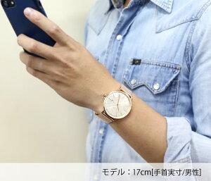 【周りと差がつく!!】【当店限定スペシャルセット】ポールスミス腕時計[PAULSMITH時計]ポールスミス時計[PAULSMITH腕時計]メンズ/レディース[人気/高級/トレンド/ブランド/シンプル/イギリス/ギフト/プレゼント/レザーベルト/革/メッシュベルト/セット][送料無料]