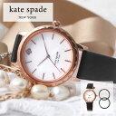 ケイトスペード 腕時計 katespade 時計 ケイト スペード kate spade ケートスペード メトロ スカロップ METRO レディ…
