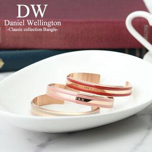 ダニエルウェリントン バングル Daniel Wellington レディース ブレスレット DW ダニエル ウェリントン 人気 ブランド シンプル おしゃれ かわいい 太め ローズゴールド ピンク ゴールド 女性 恋人
