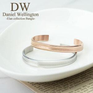 ダニエルウェリントン バングル Daniel Wellington レディース ブレスレット ダニエル ウェリントン 人気 ブランド シンプル 太め おしゃれ かわいい ローズゴールド ピンク ゴールド 女性 恋人