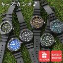 【名入れ付き キッズカシオ】キッズ カシオ 時計 CASIO 腕時計 子供用 アナログ腕時計 キッズ時計 子供用腕時計 子供…