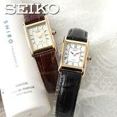 セイコー腕時計SEIKO時計セイコー時計SEIKO腕時計レディースホワイトSUP250海外限定ブランドシンプル上品かわいい軽い防水カジュアルフォーマルソーラーブラウンレザー革ギフトプレゼント送料無料