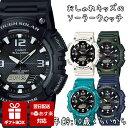 \子供にピッタリな ソーラーウォッチ / キッズ カシオ 時計 CASIO 腕時計 キッズ腕時計 子供用腕時計 子供用時計 子…