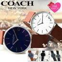 【ペア価格】ペアウォッチ コーチ 腕時計 COACH 時計 メンズ レディース 男性 女性 セット ペア ウォッチ 人気 ブラン…