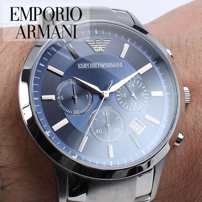 エンポリオアルマーニ 時計 EMPORIOARMANI 腕時計 エンポリオ アルマーニ 腕時計 EMPORIO ARMANI 時計 アルマーニ時計 エンポリオアルマーニ腕時計 アルマーニ 時計 arumani 時計 EA メンズ ブルー AR2448 エンポリ ブランド 祝い ギフト 送料無料 mfw[ 新社会人 就職祝い ]