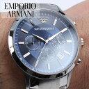 エンポリオアルマーニ 時計 EMPORIOARMANI 腕時計 エンポリオ アルマーニ 腕時計 EMPORIO ARMANI 時計 アルマーニ時計…