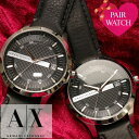 [23760円割引]【ペア価格】ペアウォッチ アルマーニエクスチェンジ 時計 ArmaniExchange 腕時計 アルマーニ エクスチェンジ 腕時計 Armani Exchange 時計 アルマーニ