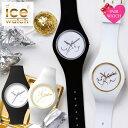【ペア価格】【5年保証対象】ディズニーコレクション ペアウォッチ アイスウォッチ 腕時計 ICEWATCH 時計 ディズニー ミッキー ミニー ミスターアンドミス Disney Collection