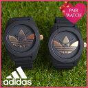 【ペア価格】ペアウォッチ アディダス 腕時計 adidas 時計 アディダス オリジナルス adidas originals アディダス ペア 時計 メンズ レディース 防水 人気 ブランド カップル