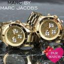 【ペア価格】ペアウォッチ マークジェイコブス 時計 マークバイマークジェイコブス 腕時計 MARC JACOBS 時計 マーク …