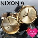 Pair nixon 01
