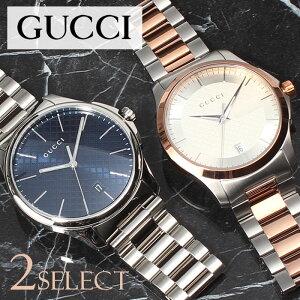 グッチ腕時計GUCCI時計グッチ時計GUCCI腕時計GタイムレスG-TIMELESSメンズブルーシルバーYA126316YA126447人気ブランド防水高級おすすめファッションプレゼントギフトメタル送料無料
