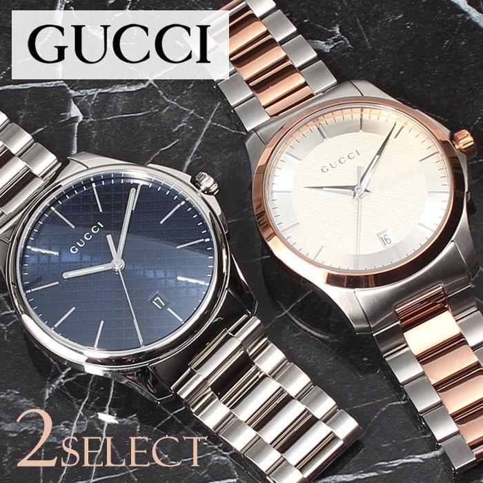 グッチ 腕時計 GUCCI 時計 グッチ 時計 GUCCI 腕時計 Gタイムレス G-TIMELESS メンズ ブルー シルバー YA126316 YA126447 人気 ブランド 防水 高級 おすすめ ファッション プレゼント ギフト メタル 送料無料