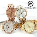 Select mk 001