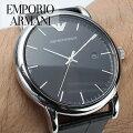 70代男性が喜ぶ!誕生日に「おしゃれな腕時計」のおすすめプレゼントは?【予算30,000円】