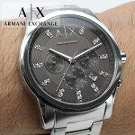 アルマーニエクスチェンジ腕時計ArmaniExchange時計ArmaniExchange腕時計アルマーニエクスチェンジ時計メンズ/ブラックシルバーAX2092[おしゃれ][生活防水][送料無料][mpw][プレゼント/ギフト/祝い/入学祝い]