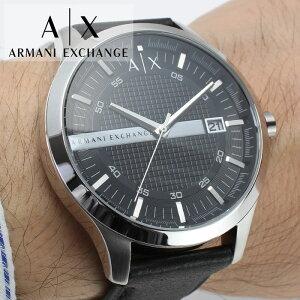 アルマーニAX2101