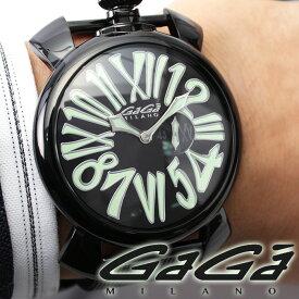 finest selection 1fb7d f1cb7 楽天市場】腕時計(ブランドガガミラノ)の通販