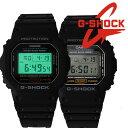 カシオ ジーショック CASIO G-SHOCK Gショック G SHOCK GSHOCK ジー ショック G−SHOCK スピードモデル DW-5600E-1V …