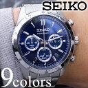 \スーツに相性抜群/セイコー スピリット 腕時計 SEIKO SPRIT 時計 セイコー腕時計 セイコー時計 メンズ腕時計 ブラ…