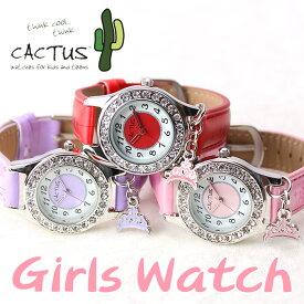 【小学生の女の子におすすめのプレゼントはこれ♪】カクタス 時計 CACTUS 時計 キッズ 腕時計 子供用腕時計 子供用時計 孫 小学生 誕生日 子供 プレゼント こども 子ども 女の子 娘 小学生 女子 かわいい 子供用 ジュニア KIDS 軽量 軽い おすすめ 人気 ブランド