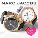 【ペア価格】ペアウォッチ マークジェイコブス 時計 MARCJACOBS 腕時計 MARC JACOBS マーク ジェイコブス メンズ レディース マークバイ ...