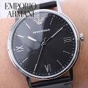 エンポリオアルマーニ 腕時計 EMPORIOARMANI 時計 エンポリオ アルマーニ 時計 EMPORIO ARMANI 腕時計 アルマーニ時計…