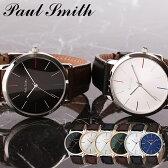 ポールスミス時計PAULSMITH腕時計ポールスミス腕時計PAULSMITH時計MAメンズレディース男性女性ネイビー青ブルー[新作人気ブランドシンプル旦那妻嫁夫彼氏彼女プレゼントレザーベルト革ペアウォッチペア]