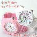 【10歳女の子】2分の1成人式の記念ギフトに!カシオの腕時計を教えて!【予算5,000円】