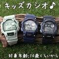 【10歳】誕生日に男の子がもらって喜ぶ!キッズ向け腕時計は?【予算5千円】